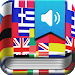 Download Translator (Speak & Translate) 1.55 APK