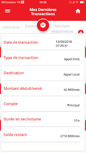 Download My Ooredoo Tunisie 5.4 APK