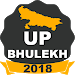 UP Bhulekh Land Records - 2018