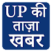 Download UP News Taza Khabar, Top Hindi News Breaking News 5 APK