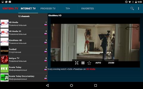 Download ViNTERA.TV 2.2.1 APK