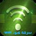Download WiFi Pass 1.10 APK