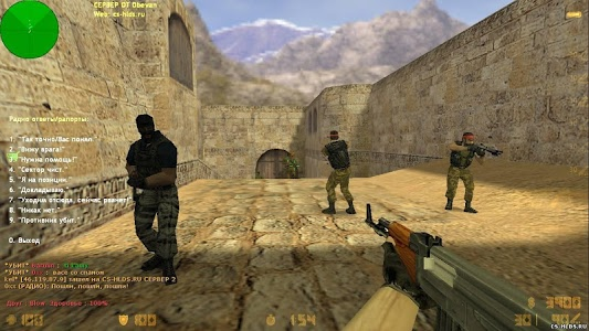 Download Mobile Counter Strike 1.1 APK