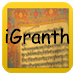 Download iGranth Gurbani Search 4.0 APK