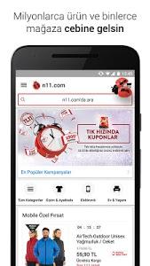 screenshot of n11.com version 6.3.0