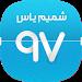 Download تقویم شمیم یاس 3.6-google APK