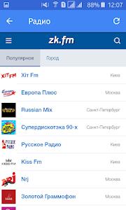 Download zk.fm Player 2.3 APK
